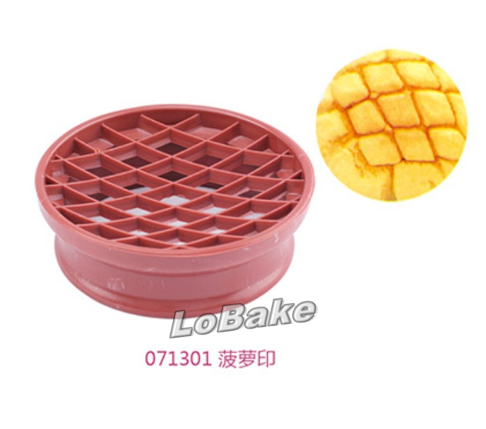 Latest Kitchen Tools Part - 46: Latest Chinese Kitchen Tools Brown Color Pineapple Bread Mold