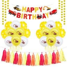Baby shower car Birthday Decoration Set baby Children Party Supplies Shower Decorations