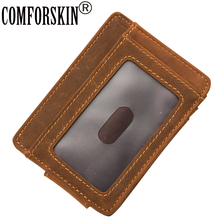 COMFORSKIN Brand Guaranteed Genuine Leather Multi-card Bits Large Capacity Unisex Credit Card Holder 2018 Universal ID Case