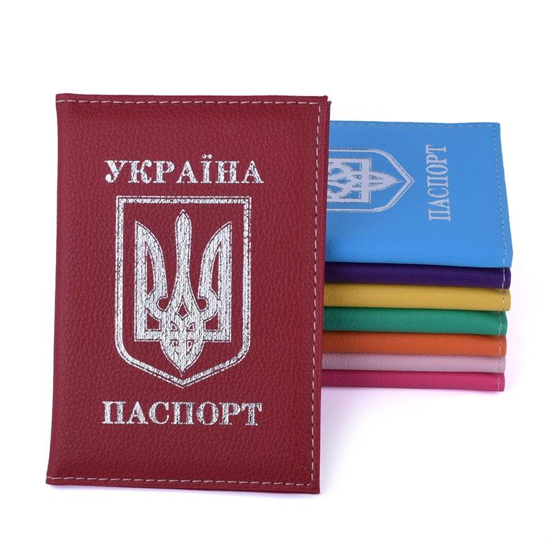 Ukrainian Leather Passport Holder Cover Case Travel Wallet Ukraine Passport Protector Slim ID Credit Card Case