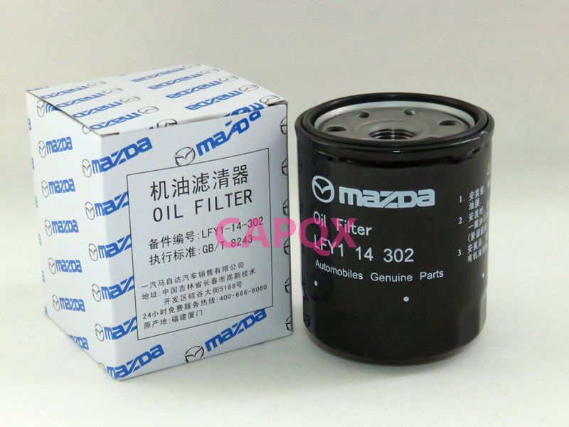 Aliexpress Com Buy Oil Filter Element Oem Lfy1 14 302 For Mazda 3 6mx 5 Iii Cx 5 Cx 7 6