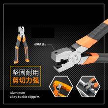 HQ BC01 Aggiornamento di Alluminio Fibbia Clipers Pinze con Ouverhal Foro e 90 Gradi Cutter