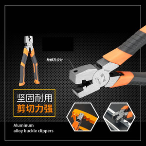Image 1 - HQ BC01 Aggiornamento di Alluminio Fibbia Clipers Pinze con Ouverhal Foro e 90 Gradi Cutter