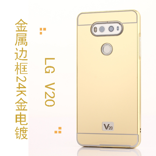 on sale 850b2 95fbb US $3.88 |Metal Case LGV20 Metal Mirror Case Mirror PC back panel +  Aluminum Frame Metal case back cover-in Phone Bumper from Cellphones & ...