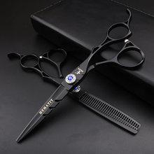 6.0 '' Japan  440C Black color hairdressing scissors cutting slimming scissors professional human hair scissors