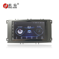 HANGXIAN 2 din Android 8.1 car radio auto products for Ford Focus 2 mondeo Kuga C max 2007 2011 car dvd player car accessaries