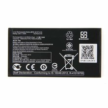 Original High Capacity Battery For ASUS ZenFone 4 A400CG ZenFone Go 4.5 ZC451TG Z00SD купить недорого в Москве