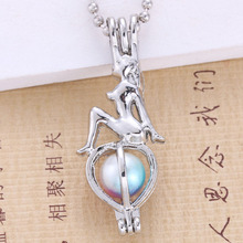 6pcs Silver Beauty woman Cage Jewelry Making Supplies Beads Cage Pendant