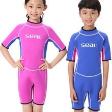 Seac Boy Girl Kid 2mm Shorty Wetsuit Short Sleeve jumpsuit bodysuit