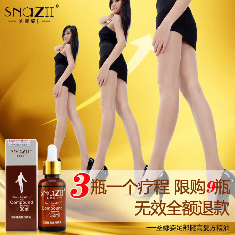 Oil erect asian hot massage