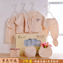 New Fashion (7pcs/set) Muslin Newborn Baby 0-3M Clothing Set Gift Boy/Girl Clothes 100% Cotton Grooming & Healthcare Kits