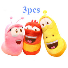 3pcs/lot Fun Insect Slug Creative Larva Plush Toys Cute Stuf