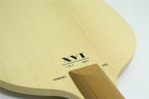 Image 4 - XVT Hinoki pagaie de Tennis de Table 1 pli 800, unique