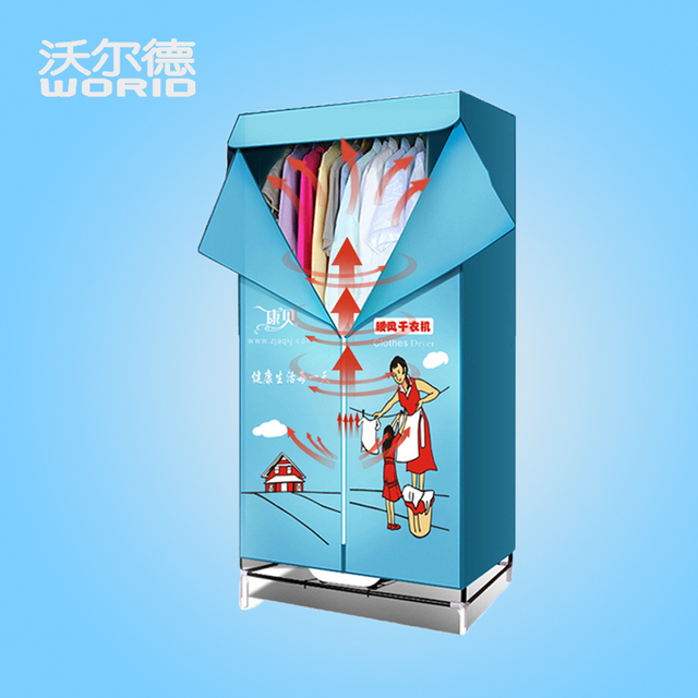 ITAS2101 Domestic Warm Cloth Dryer Portable Folding Steel Tube Single Layer  Clothe Dryer Baby Clothes Drying