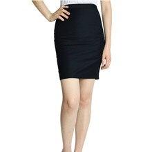 Дизайн Черная Рабочая Униформа летняя тонкая юбка для женщин Мода официант юбка нижняя часть
