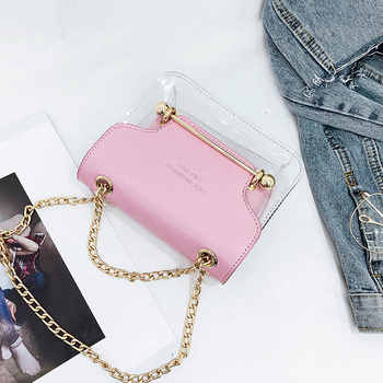Luruxy Women Small Square Shoulder Bag Clear Transparent PU Brand Design Female Composite Messenger Bags Trend Chain Girls Totes