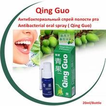 Гуо вылечить рту антибактериальный цин свежее пачек язвы дыхание во полостью