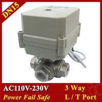Tsai Fan Power Off Return Electric 3 Way Valve BSP/NPT 1/2 DN15 T/L Port 2/5 Wires AC110V 220V For Flow Control Systems