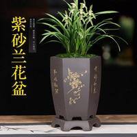 Zisha Flower pot Orchid Special Basin Large Six square High grade Bonsai Ceramic Basin Indoor Gentleman Orchid Breathable Pot