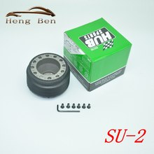 STEERING WHEEL KIT ADAPTADOR HUB CHEFE HB SJ 413 FORTE SAMURAI (SU-2)