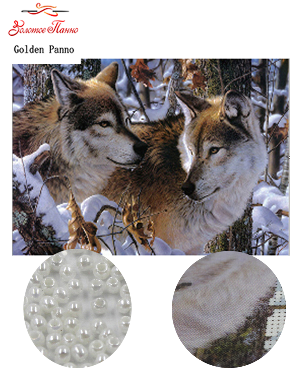 Golden Panno,Needlework,DIY,beads,Cross stitch,Embroidery stitch,Precise Printed painting,animal Pattern,snow wolf ...