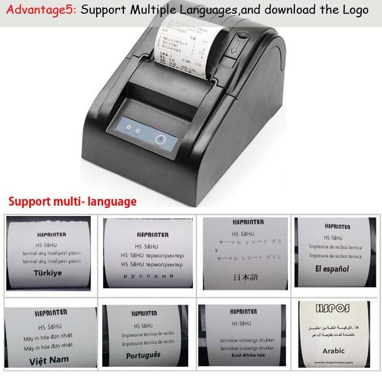 HS-589T-Bluetooth-Printer_06