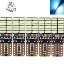 цена на  T10 LED 8W 24-4014 SMD W5W 168 194 Car Atmosphere / License Plate Light blue DC/12V