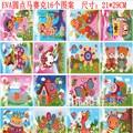 10pcs/lot Children EVA sticker mosaic handmade paste painting sponge educational early childhood toys wholesale 2016 hot sale