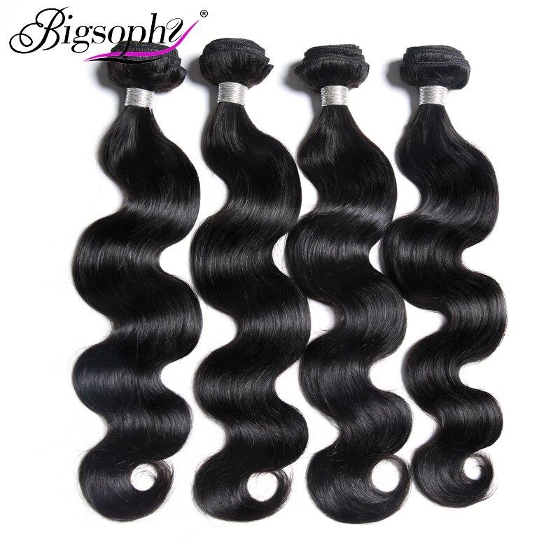 Bigsophy Mongolian Hair Weave Bundles Human Hair Body Wave 4 Bundles Deal Remy Hair Extensions Original Hair Weft Natural Color