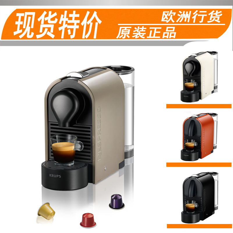 Online Shop Nespresso capsule coffee machine new arrival u series ...