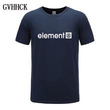 2018 NEW Element Of Surprise Periodic Table Nerd Geek Science Mens T Sh