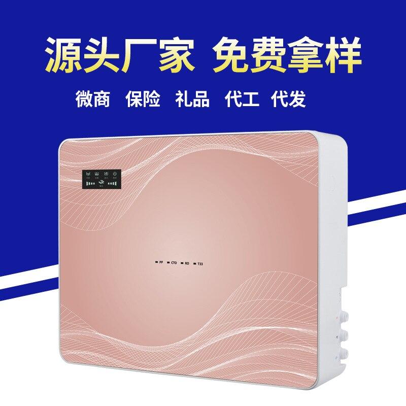 Desktop Waterzuiveraar Niveau 4 RO Omgekeerde Osmose Zuiver Water Dispenser Thuis Directe Drinkwater Filter Gezondheid en Wellness - 3