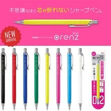 3 חתיכות פנטל Orenz מכאני עיפרון 0.2mm עבור מקצועי גרפיקה עיצוב pp502