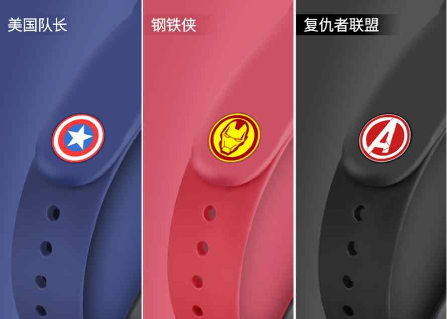 avengers marvel Miband4 accessories mi band 4 3 2 strap replacement silicone wriststrap for xiaomi mi 4 3 2 mi2 smart bracelet