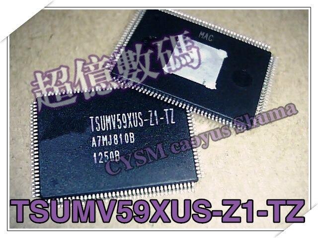 10Pcs  TSUMV59XUS-Z1-TZ  new