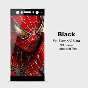 Image 5 - זכוכית מחוסמת מעוגלת 3D עבור Sony Xperia כיסוי מלא 9 H XA2 Ultra מסך חסין פיצוץ סרט מגן Sony XA2 Ultra