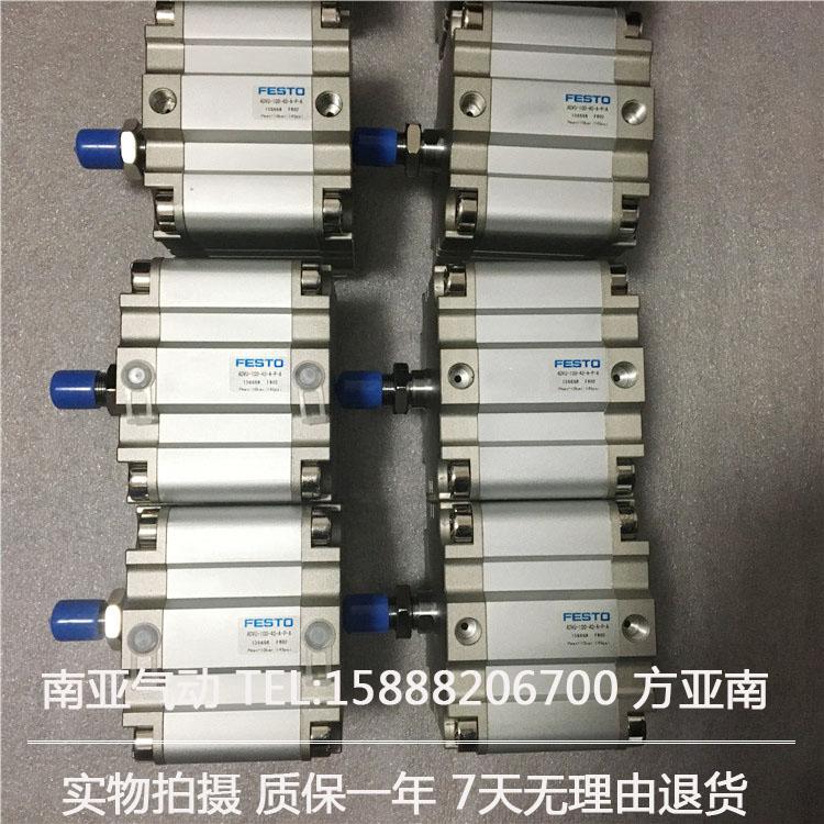 ADVU-100-35-A-P-A ADVU-100-40-A-P-A ADVU-100-45-A-P-A ADVU-100-50-A-P-A FEST0 cylinder 100
