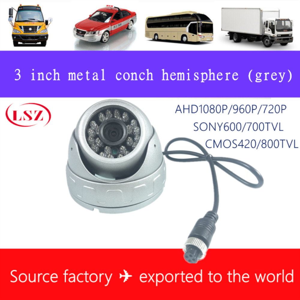 Factory wholesale HD 3 inch dome camera Metal Conch car camera custom processing цены