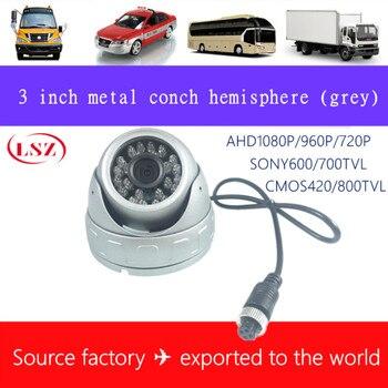 Fábrica al por mayor HD 3 pulgadas Domo Cámara Metal Conch car Cámara procesamiento personalizado