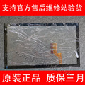 touch lcd for samsung all in one pc  dp700a3d-k01be dp700a3d-s01 DP700A3B-S02AU  touch screen