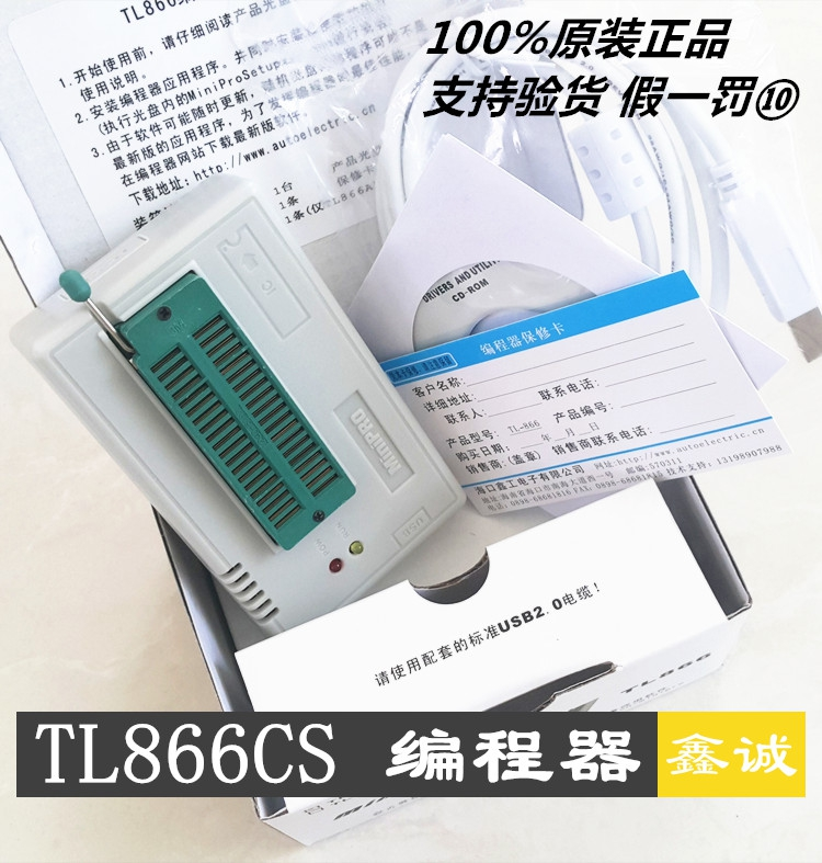 ФОТО in stock V6.1 MiniPro TL866CS TL866 Prgrammer USB Universal Programmer /Bios Programme+7 pcs free items