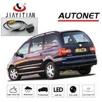 JIAYITIAN rear view Camera VW Sharan 7M 2004 2005 2006 2007 2008 2009 2010/License Plate camera CCD Night Vision backup camera