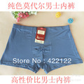 wholesale!high quality modal/bamboo fiber casual comfortable  men's underwear  boxers shorts modal underwear LZ616 1pcs