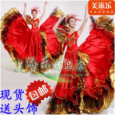 Picture of Ceremony Big Swing Skirt Atmosphere Spanish Big Skirt Bullfighting Big Dress Skirt Square Dance Performance Dress