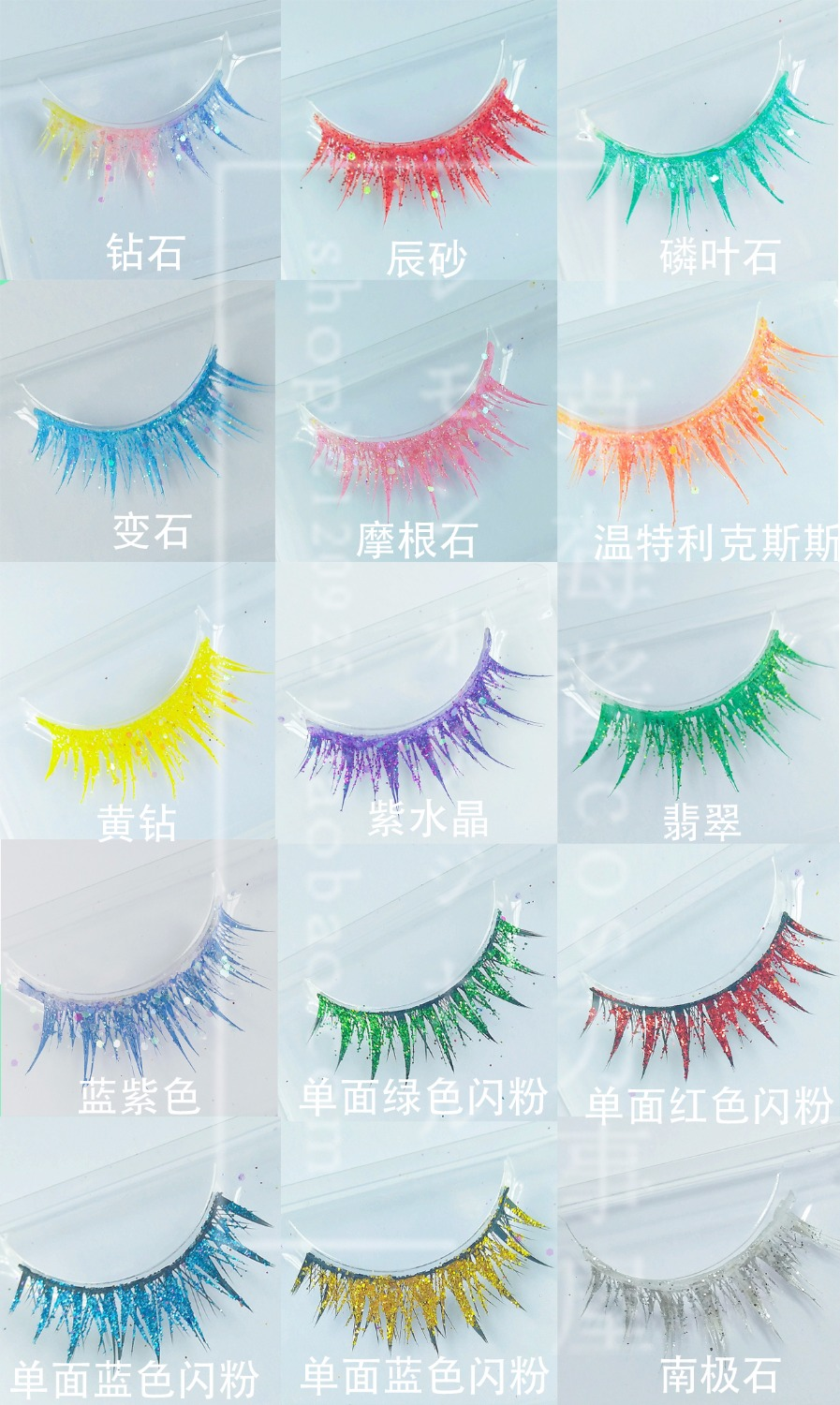 Japanese Anime Land of the Lustrous Cosplay Eyelash Houseki no Kuni Diamond Antarcticite Eyelashes Extensions Cosplay Mascara