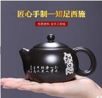 2018 neue stil Berühmte ball loch Yixing lila sand topf echte erz schwarz schlamm befriedigend West topf 220cc handgefertigte teekanne