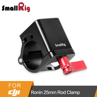 SmallRig 25mm Rod Clamp 1/4'' and 3/8'' Screw Holes for DJI Ronin M/Ronin MX/Freefly MOVI Stabilizers 1860