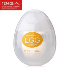 Tenga EGG Original Water-soluble Lubrication Personal Lubricant Oil An