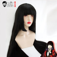 HSIU Yumeko Jabami Cosplay Wig Kakegurui Costume Play Wigs Halloween Costumes Hair Free Shipping NEW High