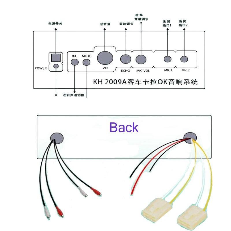 amplifier4